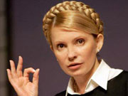Тимошенко: Прогноз инфляции в Украине в 2009г улучшен до 13%