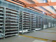 В Исландии майнинг биткоинов может привести к нехватке электричества