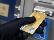 Мошенники не дремлют: Как пропадают деньги с банковских карт