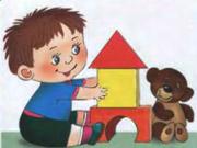 На Днепропетровщине наиболее активно усыновляют детей