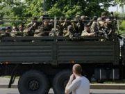 Сили АТО встановили контроль над частиною Луганська, - РНБО