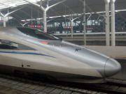 В Китае в сентябре запустят поезда со скоростью 350 км/ч