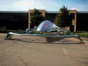 Aston Martin представил концепт летающего автомобиля Volante Vision (фото)