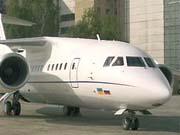 """Украинский самолет-гигант """"Мрия"""" отправляется в коммерческий рейс (фото, видео)"""