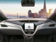 GM показала робомобіль без керма і педалей (відео)