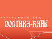 Депозитна акція – До 30 листопада в Полтава-банк: до 19,5% грн...