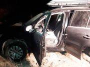 Невідомі обстріляли автомобіль і викрали 30 кг золота