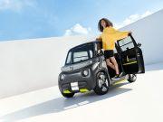 Opel показал компактный электрический сити-кар Rocks-e (фото)