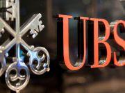 Швейцарский UBS сообщил о росте квартальной прибыли на 137%