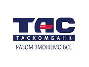 По итогам 9 месяцев работы Таскомбанк увеличил совокупный доход на 25%