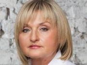 Щорічно від домашнього насильства Україна втрачає 5 млрд грн - Ірина Луценко
