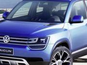 Volkswagen планирует представить новый спортивный кроссовер