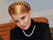 КРУ предлагало МВФ и ЕБРР провести аудит правительства Тимошенко