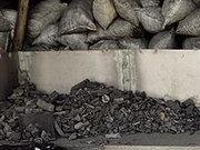 Украина в I пол. сократила добычу угля на 4,6%