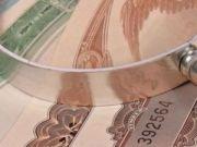 Казначейські векселі хочуть видавати на термін до 5 років зі ставкою до 5%