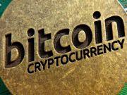 Курс bitcoin достиг отметки в $12000, капитализация криптовалюты превысила $200 млрд