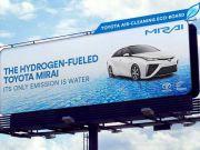 Рекламні щити водневого седана Toyota очищатимуть повітря
