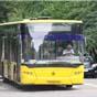 КМДА відкрила громадське обговорення нових тарифів на проїзд