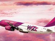 Wizz Air открывает новые рейсы: Маршруты и цены