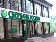 Російські депутати хочуть заборонити держкомпаніям працювати в Україні