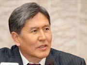 Премьером Киргизии стал Алмазбек Атамбаев