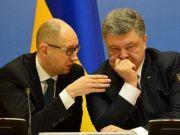 Заигрались в шахматы: Яценюк и команда Порошенко готовят размен фигур в Кабмине