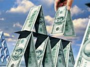 В Украине четыре кредитных союза прекращают свою деятельность - НБУ