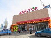 Суд визнав незаконною зміну складу засновників «Амстора»