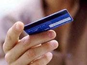 У гонитві за кредитною карткою
