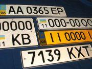 Лицензионные пассажирские перевозчики будут ездить на желтых номерах