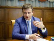 """Минфин: в Украине нет """"экономического апокалипсиса"""""""