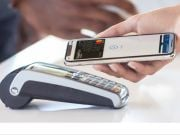 Еще один банк в Украине подключился к Apple Pay