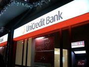UniCredit планирует уволить тысячи сотрудников