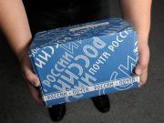 """Не минуло й півроку: """"Пошта Росії"""" доставила експрес-посилку з Москви в Салехард за п'ять місяців і двадцять днів"""