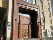 Укргазбанк заявив про спробу злочинного заволодіння його майном