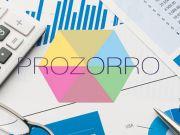Українським військовим у рамках експерименту будуть купувати житло на ProZorro