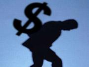 Реструктуризація зовнішнього боргу може сприяти ослабленню девальваційного тиску на гривню - банкіри