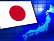Япония вместе с Китаем поможет Европе преодолевать долговой кризис
