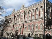 НБУ будет искать золото на Днепропетровщине и Кировоградщине