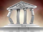 180 дней неизвестности: спасут ли донецкий Европромбанк