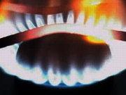 Повышение тарифов на газ будет позитивным для экономики - Нацбанк
