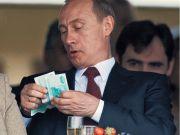"""Компания """"друга Путина"""" просит 150 млрд руб. из Пенсионного фонда - по ставке инфляция плюс 1%"""