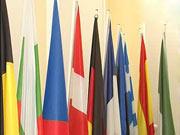 Дворкович: Ожидания отдельных стран G20 относительно роста их экономик завышены