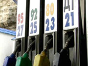 Большие АЗС увеличили стоимость бензина на 20 копеек