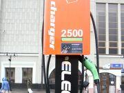 «Укрзализныця» установила зарядные станции для электрокаров (фото)