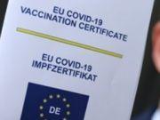 Дію українських COVID-сертифікатів продовжили до року