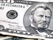 """Україна планує взяти $300 млн на """"надзвичайні грошові трансферти"""""""