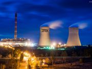 """""""ДТЭК Энерго"""" завершил 2016 год с убытком около 7 миллиардов гривень"""