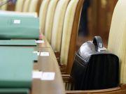 В уряді анонсували законопроєкт про зарплату держслужбовців