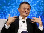 Глава Alibaba возглавил рейтинг самых богатых жителей Китая